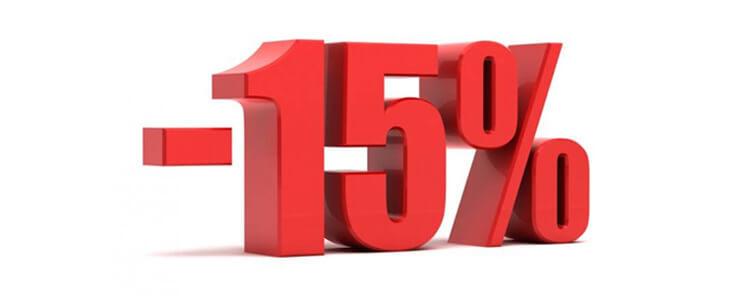 Atrakcyjne rabaty na termometry do -15%